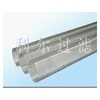 High Temperature Dust Removal Sintered Filter thumbnail image
