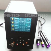 Spot Light Curing system for LCD screen Assembly and bonding thumbnail image