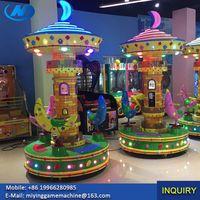 MIYING mini carrousel coin operated kiddie rides amusement machines thumbnail image