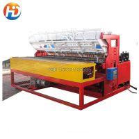 Welded Wire Mesh Fence Machine HD-W-2500