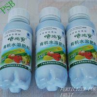 fruit vegetable flower fertilizer