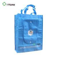 Foldable shopping bag thumbnail image