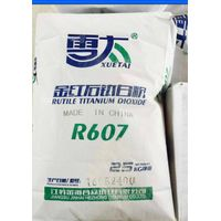 R607 rutile tio2 with high whiteness for coating paint masterbatch