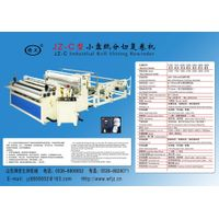 Cutting and Rewinding Machine (JZ-C)
