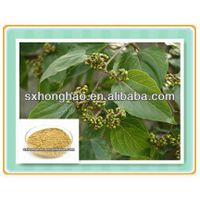 10:1 Yellow brown powder Japanese Raisin Tree Seed Extract thumbnail image