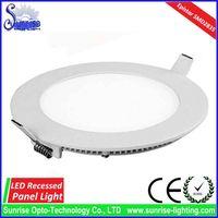 12W slim round recessed LED ceiling light