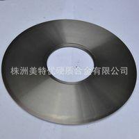 PCB Lead Cutting Blade 250 mm YG8 thumbnail image