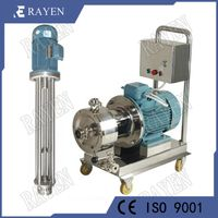 Stainless steel inline high shear mixer emulsifying pump Homogenizer pump
