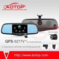 5inch Smart mirror GPS with 2XDVR,Bluetooth,MP4,FM, and Bracket