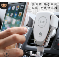 Dash board holder air vent holder wireless charger thumbnail image