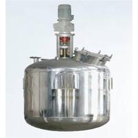 steam heating reactor thumbnail image
