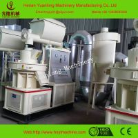 wood pellet machine price