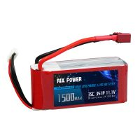 Rix Power RC Lipo Battery 1500mah 35c 3s