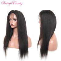 100% Virgin Remy Human Hair Full Lace Wigs Yaki Straight
