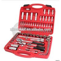 94 pcs Adjustable Blow Case Ratchet Spanner Wrench Socket Set