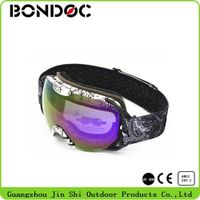 Anti Fog Extra-Large Spherical Ski Goggles