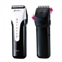 BELSON Bogers Hair Clipper