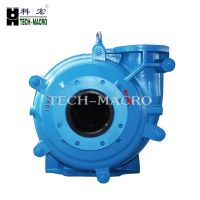 Low head High discharge centrifugal slurry pump cane pump diesel engine driven centrifugal pump for thumbnail image