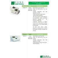LACTATE ANALYZER