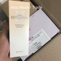 Missha Time Revolution Nutritious Essence Wholesale, Korean Cosmetics