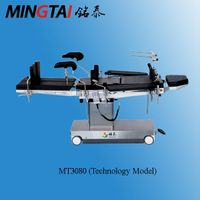 Mingtai MT3080 technology model electric hydraulic operating table