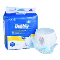 buy disposable baby diapers pants online in free sample thumbnail image
