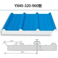 Stainless steel pu sandwich panel for cold room thumbnail image