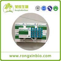 99.5% Hygetropin HGH 200iu