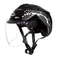 helmets motorcycle thumbnail image
