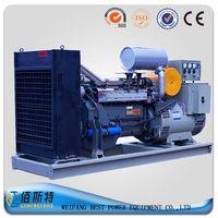 300KW diesel Generator set