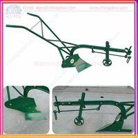 Animal drawn plough