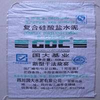 Micronesia Palikia cement sack thumbnail image