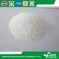 Factory supply Lysine powder thumbnail image