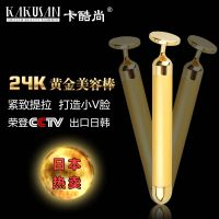 2016 factory price 3in 1 massager multifunction 24k gold beauty bar thumbnail image