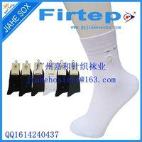 men's cotton tube socks, sports socks thumbnail image