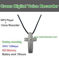 VR08,Cross Digital Voice Recorder,8G Memory/WAV/ 128Kbps, Time Set,Battery 15hours,One Key Recording thumbnail image