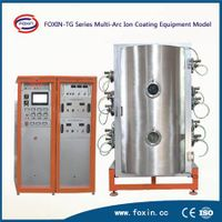 Vacuum Gold Coating Machine thumbnail image