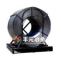 Pure calcium cored wire
