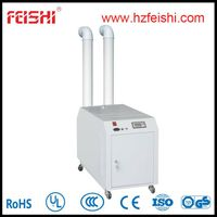 Humidity control ultrasonic industrial humidifier 20-99% humidity free setting