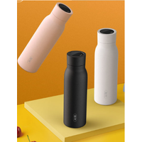 Hot selling Aluminum water bottle smart thermal bottle best for outdoor,travel temperature display thumbnail image