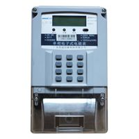 STS prepayment single phase smart meter