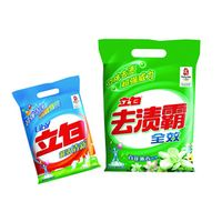 Washing powder OEM&ODM processing, large-scale cosmetic manufacturing factories in China thumbnail image