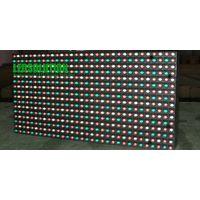 P16 Front Access LED display thumbnail image