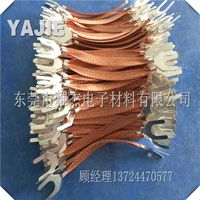copper stranded earth wire