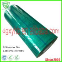 Optical Level PE Electrostatic Protective Film for  PMMA, PC, ABS, PVC Panel