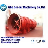 mine fan/mining ventilation system/axial fan