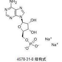Adenosine monophosphate disodium salt CAS 4578-31-8