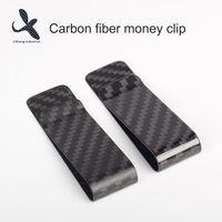 Carbon Fiber Money Clip - Matte/ Glossy Carbon Fiber For Credit Card and Cash Holder