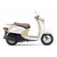 YAMAHA 2013 Vino Classic Scooter Motorcycle