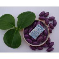 Emilay Whitening Skin Whitening Softgel Factory Price thumbnail image